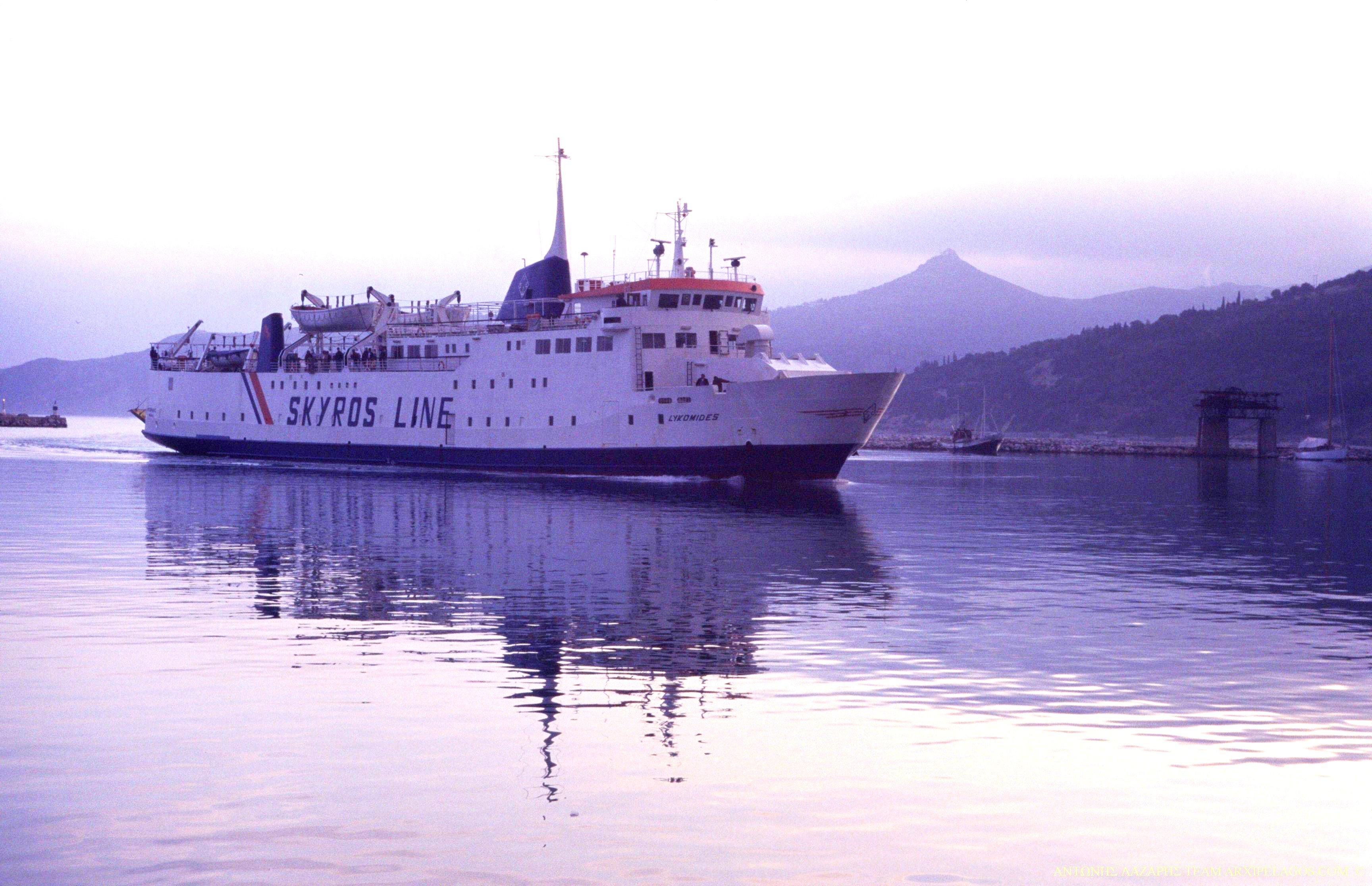Σκύρος, Πατρικό, Νέλλη, Αλέξης, παραδοσιακές κατοικίες, διαμονή, διαμέρισμα, ενοικιαζόμενα, δωμάτια, επιπλωμένα, εξοπλισμένα, πλοίο, ferry boat, Κύμη, Skyros Line, Αχιλλέας